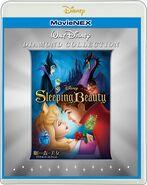 MovieNex Sleeping Beauty