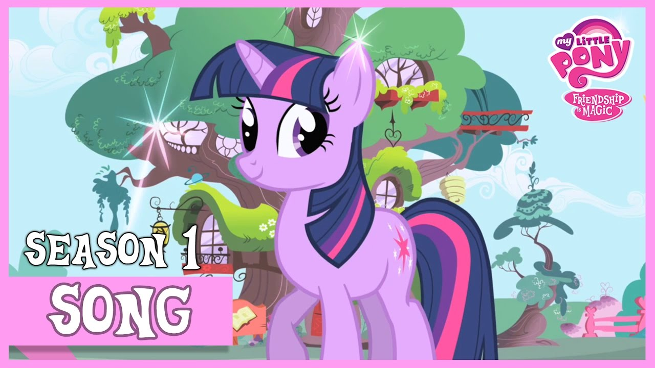 My Little Pony Friendship is Magic: The Complete Season 1