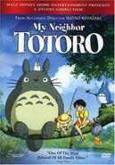 My Neighbor Totoro 2006 DVD