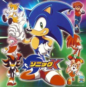 Sonic X: Original Soundtrack