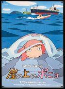 Ponyo Japanese Poster
