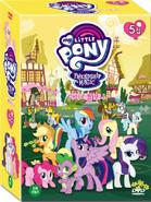 My Little Pony Season 5 Korean DVD