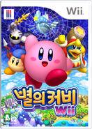 Kirbywii KOR