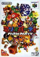 Marioparty japanese
