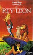 ElReyLeon1995EU