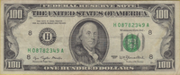 $100-H (1981).png