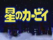 Titlescreen-jp