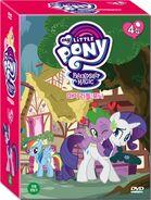 My Little Pony Season 4 Korean DVD