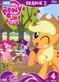 My Little Pony Season 2 Vol. 4 Thai DVD
