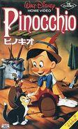 PINOCCHIOJAPAN1988