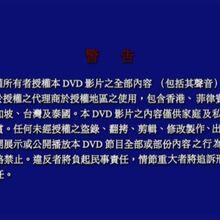 Sony R3 Warning Screen Chinese.jpg