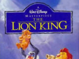The Lion King (1995 VHS)