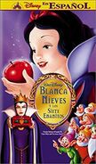 ESP BlancaNieves VHS~