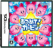 Kirbymassattack JPN