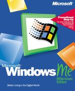 WindowsME cover