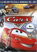 Cars spanishdvd
