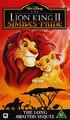 Lionking2 ukvhs
