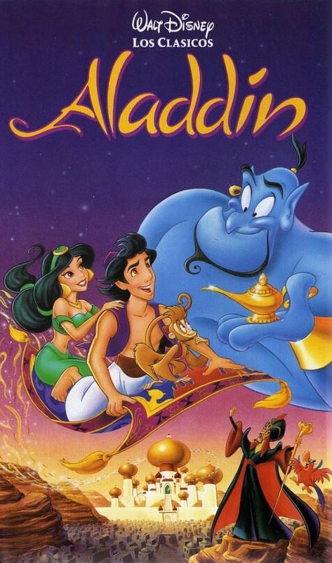 AladdinEU1994ES.jpg