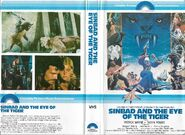 Sinbad and the eye of the tiger vhs box 1979