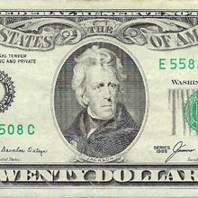 $20-E (1987).png