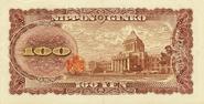 100 Yen Note (Back)