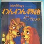 Ladyandthetramp japanesevhs.png
