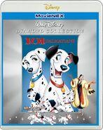 MovieNEX101Dalmatians