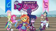 My Little Pony Equestria Girls Friendship Games (Japanese)