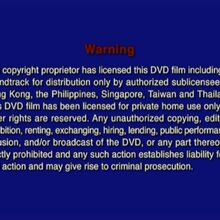 Sony R3 Warning Screen English.jpg