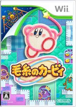 Kirbysepicyarn JPN.jpg