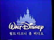 Walt Disney Home Video Korea (1992)