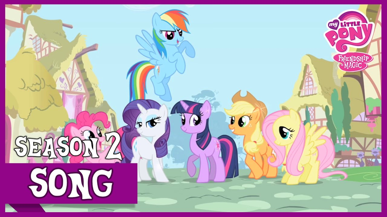 My Little Pony Friendship is Magic: The Complete Season 2