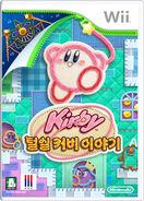 Kirbysepicyarn KOR
