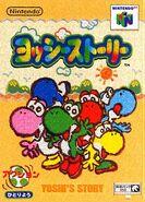 Yoshisstory japanese