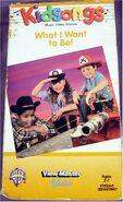 Kidsongs1990 whatiwanttobe