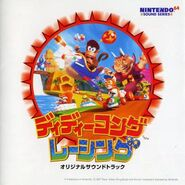 Diddykongracing soundtrack