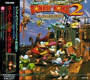 Dkc2 soundtrack