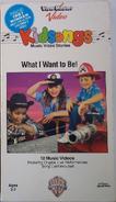 Kidsongs whatiwanttobe