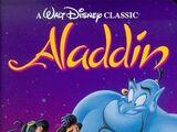 Aladdin (1993 VHS)
