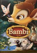 Bambi2005JPDVD