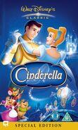 CinderellaVHS2005UK