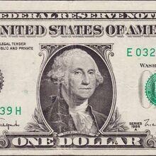$1-E (1992).jpg