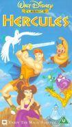 Hercules ukvhs