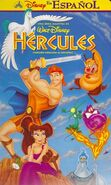 Hercules spanishvhs