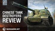 Chinese Tank Destroyers Review - World of Tanks PC