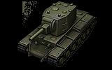 AnnoR152 KV2 W
