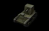 AnnoR66 SU-26