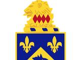 102nd Cavalry Group (Mech)