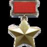 Hero of the Soviet Union Award
