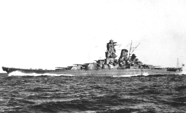 HIJMS Yamato